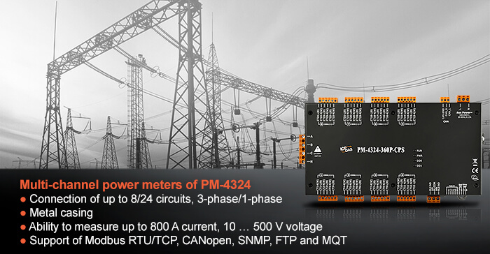 Ready-made solutions for measuring power network parameters