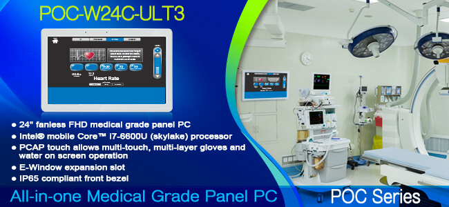 New model in the series of medical panel computers - POC-W24C-ULT3