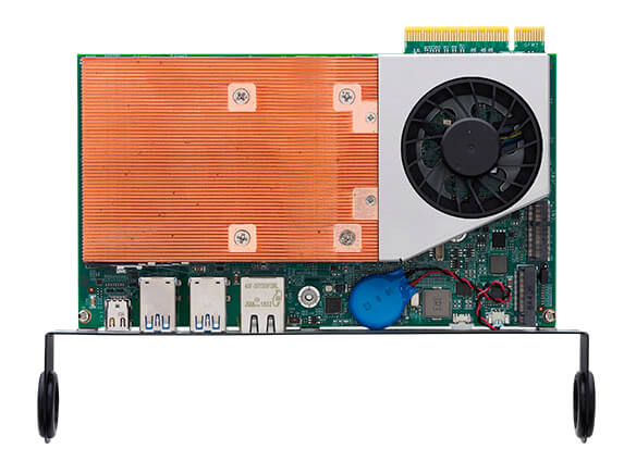 New product from NEXCOM - NDiS S538 player for public video